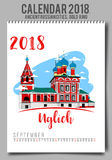 Idérik kalender 2018 med - den plana kulöra illustrationen, mall royaltyfri illustrationer