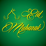 Idérik kalligrafi av texteid mubarak Royaltyfri Bild