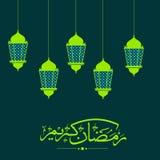 Idérika lyktor för Ramadan Kareem beröm Royaltyfria Bilder