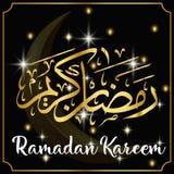 Id?rik arabisk islamisk kalligrafi av text Ramadan Kareem vektor illustrationer