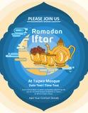 Id?rik mall f?r iftar ramadan inbjudningar med en bl? bakgrund i en plan design vektor illustrationer