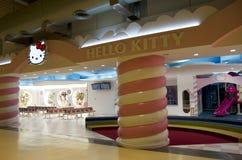 Idee di interior design - sala di attesa dell'aeroporto Immagine Stock