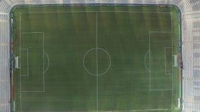 Ideia aérea do estádio de futebol do clube atlético do paranaense Baixada da Dinamarca da arena curitiba parana Em julho de 2017 vídeos de arquivo