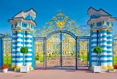 Ideia bonita da porta do rei em Catherine Park imagens de stock