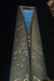 Ideia da noite do centro financeiro de mundo de Shanghai Fotos de Stock