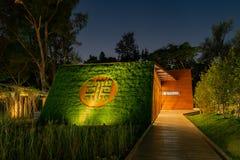 Ideia da noite da exposição do museu de palácio nacional no mundo Flora Exposition de Taichung fotos de stock royalty free