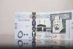 Ideia do close-up de cinco cem Riyal do saudita Imagem de Stock Royalty Free