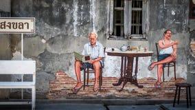 Ideia geral de uma arte mural da rua na parede na província de Songkhla, Fotos de Stock Royalty Free