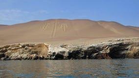 Ideia pr?xima das linhas de um Nazca do candelabro conhecidas como os candelabros de Paracas, candelabros dos Andes fotografia de stock royalty free