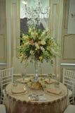 Ideias florais do casamento Imagem de Stock Royalty Free
