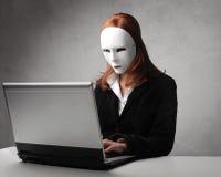 Identidad enmascarada Foto de archivo libre de regalías