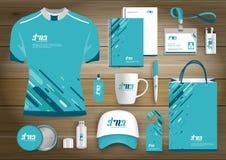 A identidade corporativa do negócio dos artigos do presente, Vector a cor que abstrata as lembranças relativas à promoção projeta ilustração stock