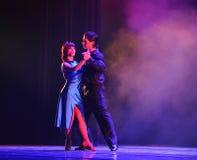 Identidade de uma comunicação- do drama da dança do mistério-tango Fotografia de Stock Royalty Free