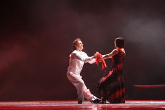 Identidade do contato- do olho do drama da dança do mistério-tango Imagens de Stock