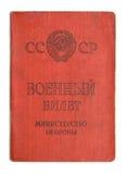 Identificación militar de URSS Foto de archivo libre de regalías