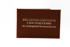 Identification document in firefighter Stock Photography