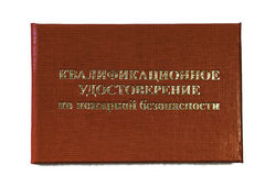 Identification document in firefighter Stock Images