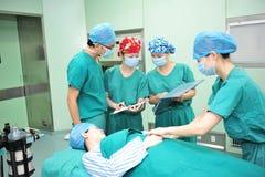 Identificazione della preparazione paziente-preoperatoria Fotografie Stock