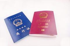 Identificazioni cinesi Immagini Stock