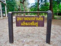 Identifichi «la vostra salute è ancora forte» nella lingua tailandese fotografia stock libera da diritti