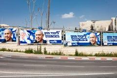 Identische Netanyahu-Kampagnenanschlagtafeln lizenzfreie stockbilder