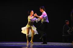 Identità affettuosa di sguardo fisso- del dramma di ballo di mistero-tango Fotografia Stock Libera da Diritti