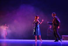 Identità di confronto- del dramma di ballo di mistero-tango Fotografia Stock