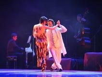 Identità di fortuna- di Xpress del dramma di ballo di mistero-tango Fotografie Stock Libere da Diritti