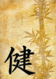 Ideogram on bamboo backgound Stock Photography
