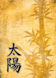 Ideogram on bamboo backgound. Oriental ideogram on bamboo backgound Royalty Free Stock Images