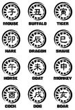 Ideograms of Chinese Zodiac signs tattoo Royalty Free Stock Images