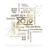Idiomas 2019 de la tarjeta de la Feliz Año Nuevo ilustración del vector