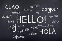 Idiomas internacionales hola Imagen de archivo libre de regalías