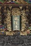 Idolo cinese del dio in tempio di taoism Immagini Stock