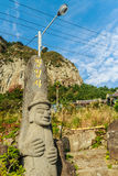 Idolo di pietra del monastero al tempio buddista di Sanbanggulsa a Sanbangs Fotografia Stock Libera da Diritti
