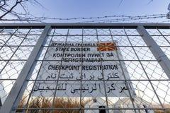 Idomeni希腊人边界 免版税库存照片