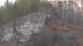 Idrisovskaya cave. Republic of Bashkortostan Russia. Mentioned in the materials of Peter Simon Pallas. hiding Salavat