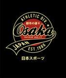 Idrotts- tokyo t-skjorta vektor Fotografering för Bildbyråer