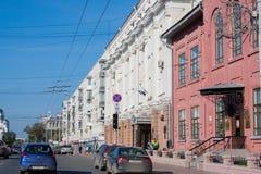 Iekaterinbourg, Russie - 24 septembre 2016 : Paysage de ville Photo libre de droits