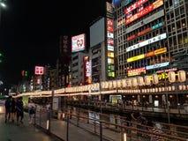 IENES DE KYOTO_JAPAN_CITY_BY imagem de stock