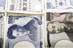 Ienes japoneses Foto de Stock Royalty Free