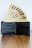 Ienes japoneses Fotografia de Stock Royalty Free