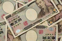 Ienes japoneses Foto de Stock