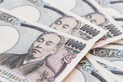 Ienes japoneses Imagens de Stock