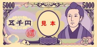 Ienes japoneses conta de 5000 ienes Foto de Stock