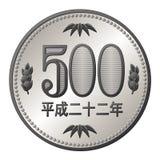 Ienes japoneses moeda de 500 ienes Fotografia de Stock Royalty Free