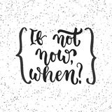 If not now, when - hand drawn lettering phrase  on the white grunge background with braces. Fun brush ink Stock Photos