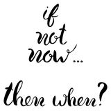 If not now. then when.Handdrawn brush lettering. Stock Photography