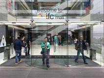 IFC购物中心入口,在香港 库存照片