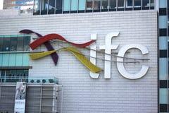 IFC Stock Photos